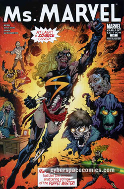 Ms. Marvel vol. II #20 zombie variant